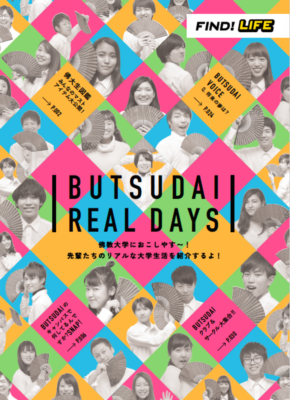 BUTSUDAI REAL DAYS
