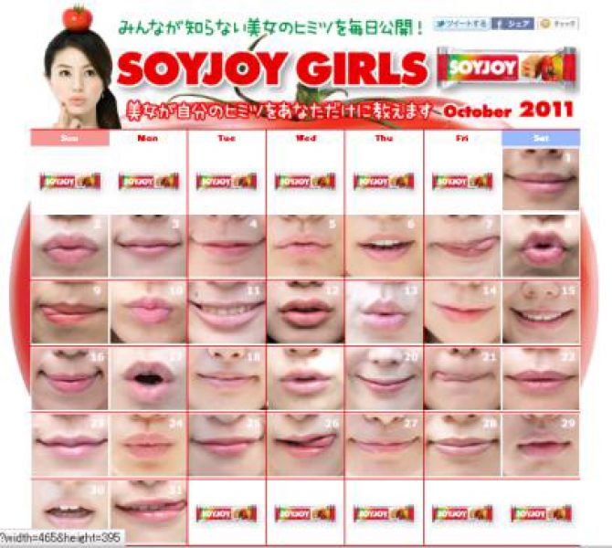 SOYJOY GIRLS