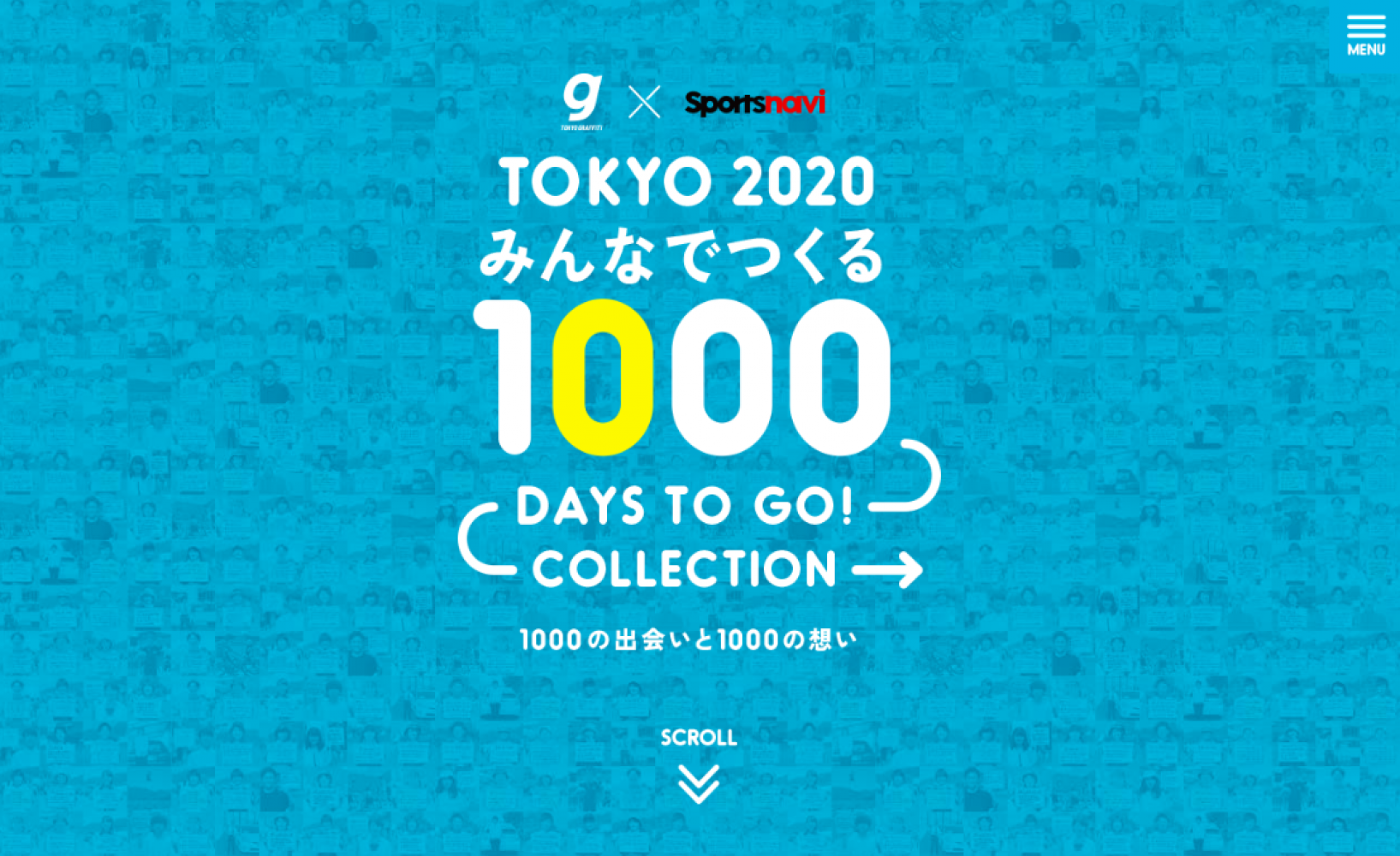 TOKYO 2020 みんなでつくる1000DAYS TO GO! COLLECTION